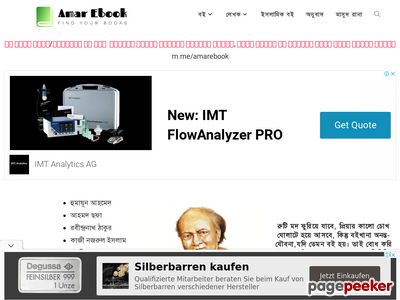 amarebook.com