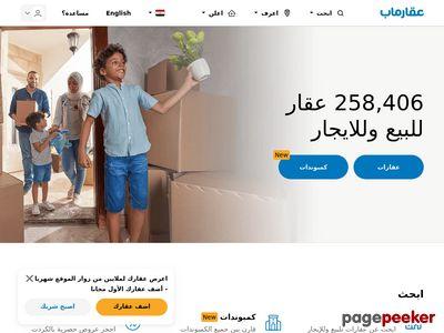 aqarmap.com