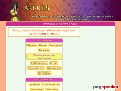 art-kiss.ru