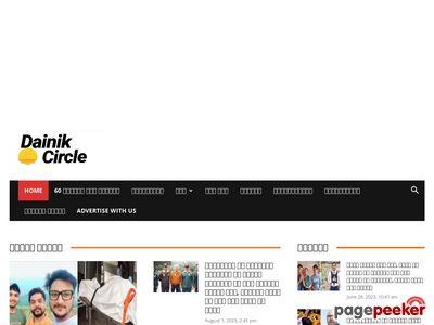 dainikcircle.com