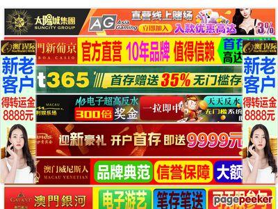 dkuero.com