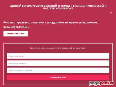 ediniiservis.ru