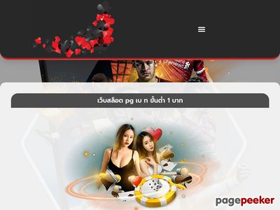 intensivecare-movie.com