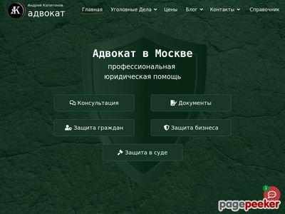 kas-advokat.ru