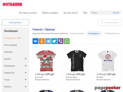 moskovskie-futbolki.ru