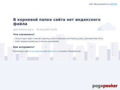 newsimages.ru