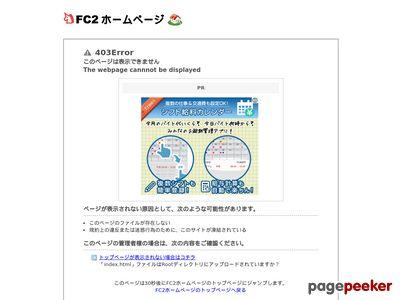 proxyedge.web.fc2.com