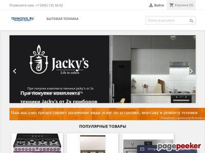 tehnoivil.ru