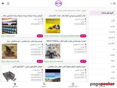 tehran.panikad.com