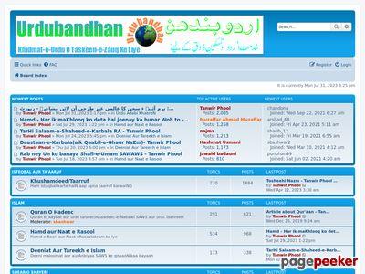 urdubandhan.com