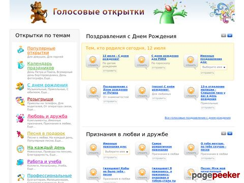 pozdravok.net